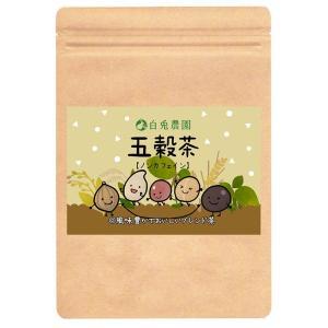 白兎農園 無添加五穀茶(ノンカフェイン)7g×30個入り|nihonkai-ichiba