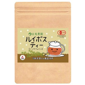 白兎農園 有機ルイボスティー(無添加、ノンカフェイン)30ティーパック入り|nihonkai-ichiba
