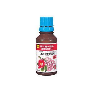 家庭園芸用 スミチオン 乳剤【100ml】:住友化学園芸