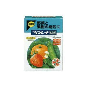 ベンレート水和剤【0.5g×10】:住友化学園芸