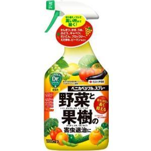 ベニカベジフルスプレー【1000ml】:住友化学園芸