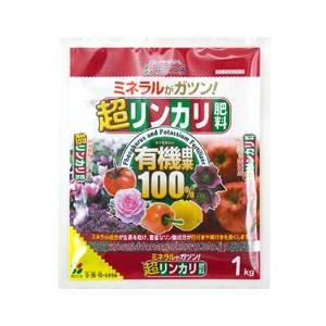 超リンカリ肥料 500g 花ごころ