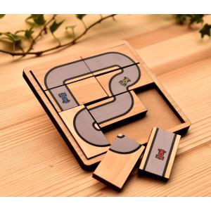 ¥1000ポッキリ!木製パズル ASOBIDEA アソビディア 絵合わせ 日本製 国産材 知育玩具 木のおもちゃ 脳トレ【サーキットパズル・グレー】 nihonmokki