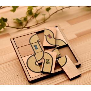 ¥1000ポッキリ!木製パズル ASOBIDEA アソビディア 絵合わせ 日本製 国産材 知育玩具 木のおもちゃ 脳トレ【サーキットパズル イエロー】 nihonmokki