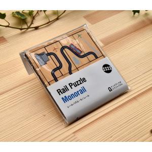 ¥1000ポッキリ!木製パズル ASOBIDEA アソビディア 絵合わせ 日本製 国産材 知育玩具 木のおもちゃ 脳トレ【レールパズル モノレール】 nihonmokki