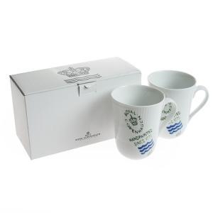 ロイヤルコペンハーゲン フルーテッド シグネチャー マグカップ ペア 556-031|nihonnotsurugi|04