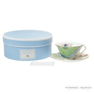 ウェッジウッド バタフライブルーム ティーカップ&ソーサー グリーン|nihonnotsurugi