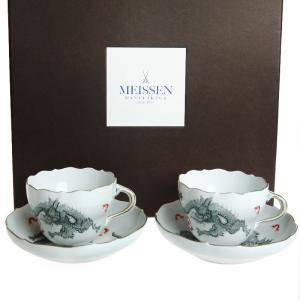 マイセン 明 ドラゴン コーヒーカップ&ソーサー ペア 330010/c0004 nihonnotsurugi