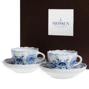 マイセン (Meissen) ブルーオニオン コーヒーカップ&ソーサー ペア c0004|nihonnotsurugi