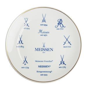 マイセン 歴代マイセンマーク 飾り皿 77813-54M37(54601)|nihonnotsurugi