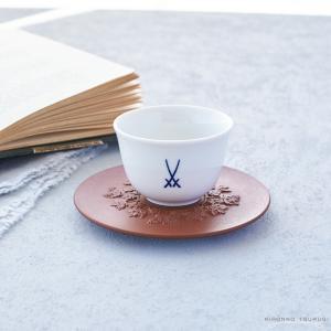 マイセン マイセンマーク カップ&ソーサー ブドウ 85|nihonnotsurugi