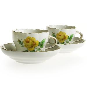 マイセン (Meissen) イエローローズ コーヒーカップ&ソーサー ペア C0004|nihonnotsurugi