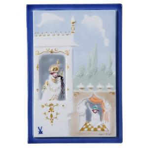 マイセン 陶画 千夜一夜 塔の上の王様と王妃 930011/9P312(931078/95N61)|nihonnotsurugi
