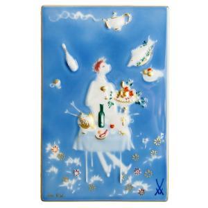 マイセン 陶画 青のメルヘン 魔法の食卓 930007|nihonnotsurugi