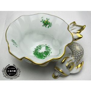 ヘレンド (HEREND) FV インドの華グリーン 灰皿 7729|nihonnotsurugi