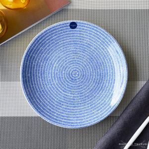 アラビア 24h avec blue アベック ブルー プレート 20cm|nihonnotsurugi