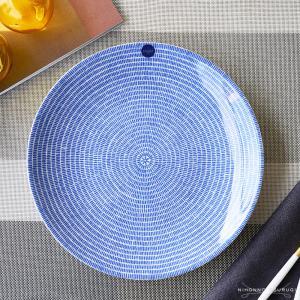アラビア 24h アベック ブルー Avec Blue プレート 26cm|nihonnotsurugi