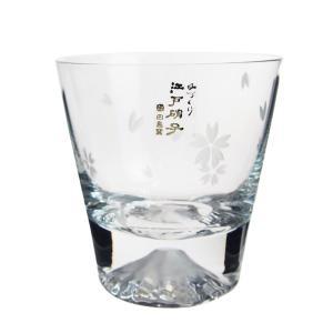 田島硝子 富士山 ロックグラス 桜富士 TG16-015-RS (桜風呂敷包み)|nihonnotsurugi