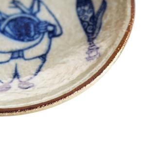 須藤忠隆 笠間焼 まめ皿 ホルン【※ギフト包装不可商品※】|nihonnotsurugi|03