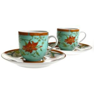 エルメス シエスタアイランド コーヒーカップ&ソーサーペア 12717P2|nihonnotsurugi