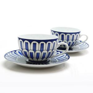 エルメス Blue D'aileurs ティーカップ&ソーサーペア 030016P2|nihonnotsurugi