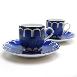 エルメス (HERMES) ブルーダイユール Blue D'aileurs コーヒーカップ&ソーサー ペア 30017P2|nihonnotsurugi