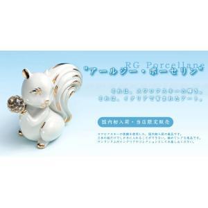 アールジー・ポーセリン リス 092|nihonnotsurugi