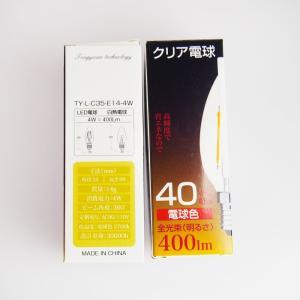 ラリックBiches ランプ LED電球付き|nihonnotsurugi|07