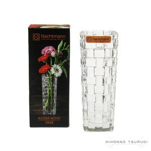 ナハトマン ボサノバ ベース 16cm 花瓶  82087|nihonnotsurugi