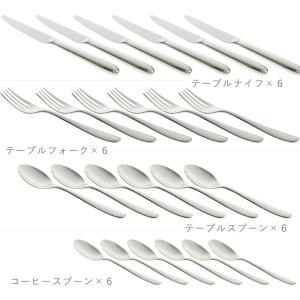 クリストフル  ムード 24ピース カトラリーセット 0065299|nihonnotsurugi|07