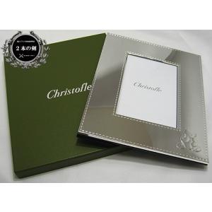 クリストフル (Christofle) チャーリーベア フォトフレーム 10x15cm 4256220|nihonnotsurugi