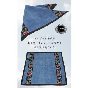 フェイラー アネモネ S ブルー タオルハンカチ 30cm|nihonnotsurugi