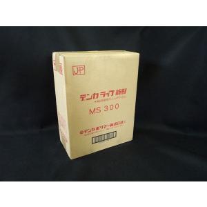 業務用 デンカラップ新鮮 MS300 30cm巾 500m巻 1箱(2本入)