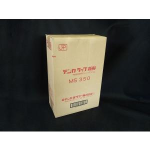 業務用 デンカラップ新鮮 MS350 35cm巾 500m巻 1箱(2本入)