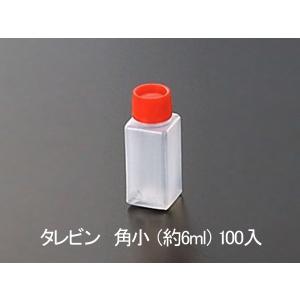 タレビン 角小 (約6ml) 100個入り|nihonpearl