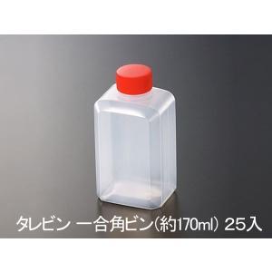 タレビン 一合角ビン(約170ml) 25個入り|nihonpearl