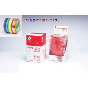 BSテープ #540 9×50 緑 20個入|nihonpearl