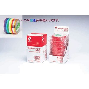 BSテープ #540 9×50 空 20個入|nihonpearl