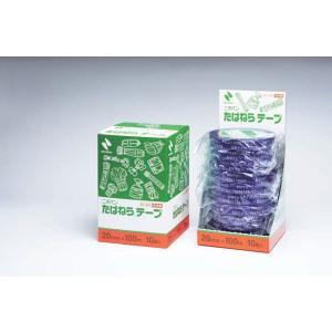 たばねらテープ 640-VPS・AV20  紫 10入り |nihonpearl