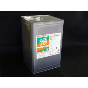 セハノール78 15kg(1斗缶)|nihonpearl
