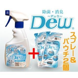 次亜塩素酸 Dewスプレーボトル&Dew詰替パウチ2個セット 除菌スプレー 除菌 消臭 加湿 予防 アロマ|nihonriko2