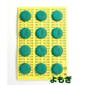 温ねつ灸用もぐさキャップ(よもぎ)|nihonriko2