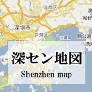 中国地図 深セン地図 中国語版 (中文) 570mm×865mm  (メ1)