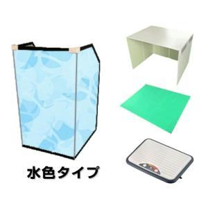 頭寒足熱システムGOUKAKU 足温器付き 水色タイプ 寒さ対策 冷え性 防寒 パネル|nihonshanetu