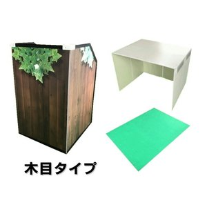 頭寒足熱システムGOUKAKU 足温器なし 木目タイプ 防寒 パネル 冷え性|nihonshanetu