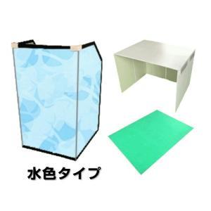 頭寒足熱システムGOUKAKU 足温器なし 水色タイプ 防寒 パネル 冷え性|nihonshanetu
