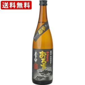 送料無料 李白 特別純米 やまたのおろち 超辛口 720ml (北海道・沖縄+890円)