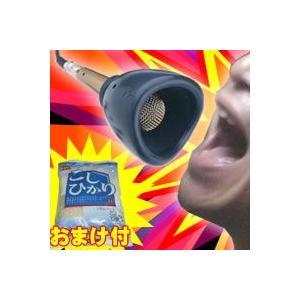 ★100円クーポン配布★ 防音マイクミュートセット VMM-150 近所迷惑  音漏れ防止マイク nihontuuhan