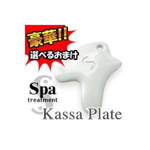 スパトリートメント カッサプレート Spa treatment かっさマッサージ かっさプレート Kassa カッサマッサージ カッサプレート フェイスマッサージ |nihontuuhan