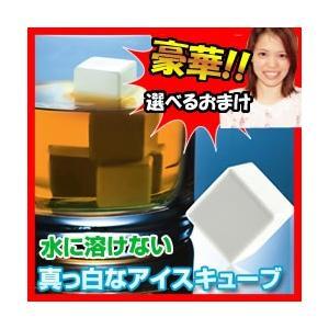 ★100円クーポン配布★ asobu WHITE ICE セラミック製アイスキューブ 冷やす時に溶けない セラミックアイス 氷 溶けない氷|nihontuuhan